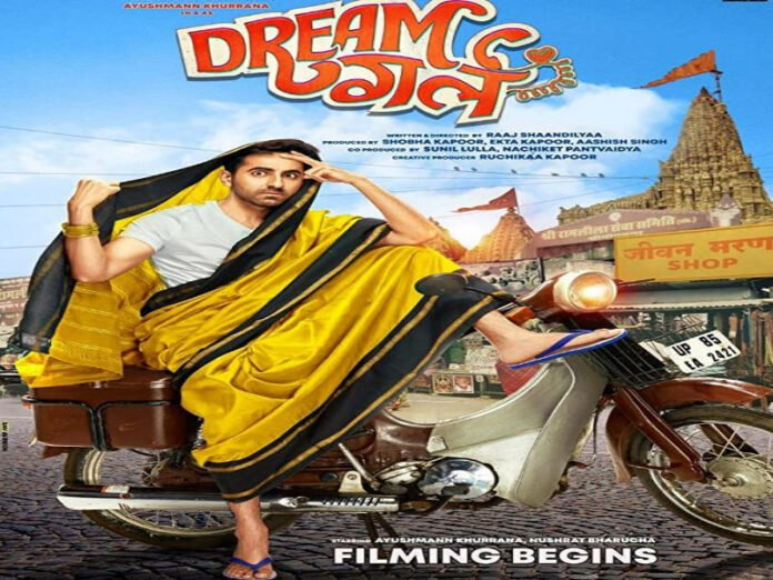 Dream-Girl-Movie-Review