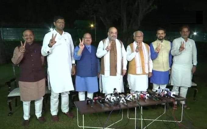 BJP-JJP Alliance