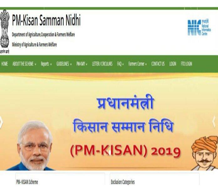 यहां पर आपको पीएम किसान सम्मान निधि योजना लिस्ट, स्टेटेस और रजिस्ट्रेशन की प्रक्रिया विस्तार से बताएंगे। pm kishan samman nidhi registration kaise kare, pm kishan samman nidhi yojna, ,PM Kisan Samman Nidhi