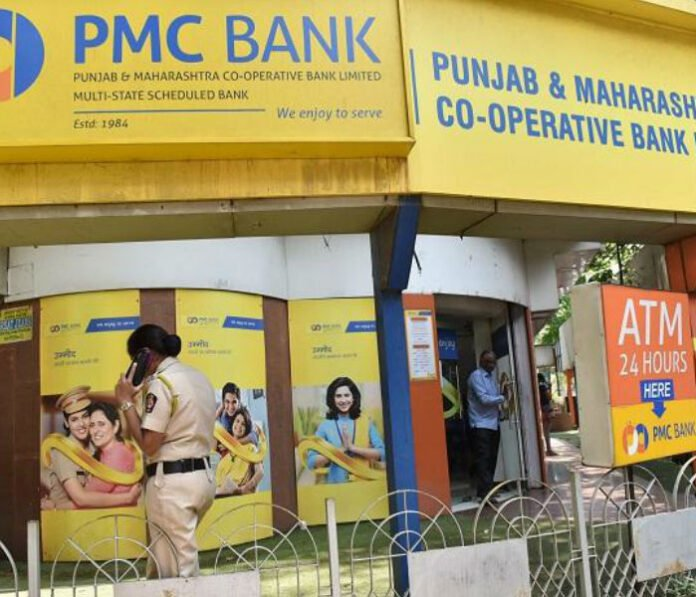 PMC-BANK-SCAM