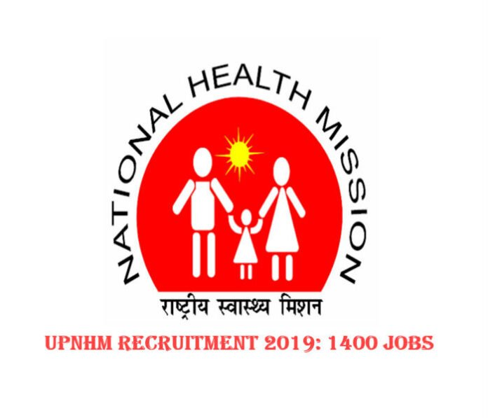 UPNHM Recruitment 2019