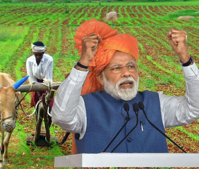 PM Kisan In UP