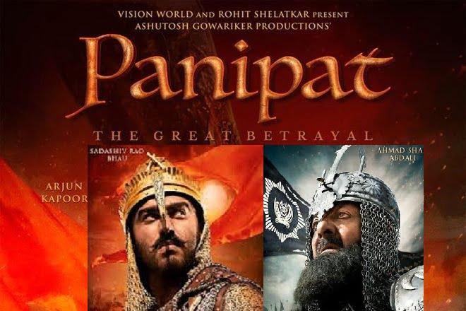 Panipat Film