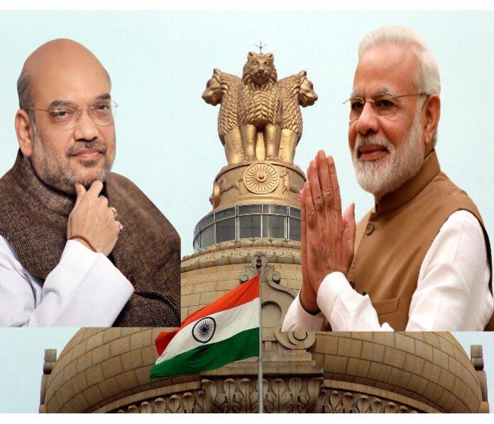Citizenship Amendment Bill (CAB 2019) Passed In Rajya Sabha
