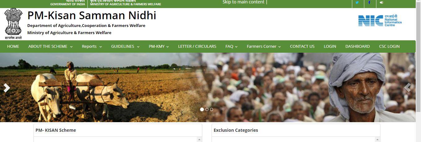 PM Kisan, यहां पर आपको पीएम किसान सम्मान निधि योजना लिस्ट, स्टेटेस और रजिस्ट्रेशन की प्रक्रिया विस्तार से बताएंगे। pm kishan samman nidhi registration kaise kare, pm kishan samman nidhi yojna,
