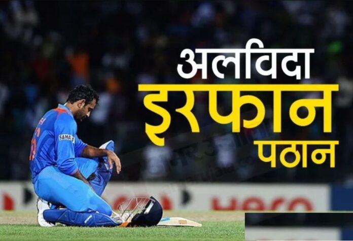 Test Cricket में पहले ही ओवर में हैट्रिक लेने वाले इस दिग्गज बॉलर का सन्यास
