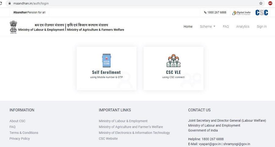 Maandhan website