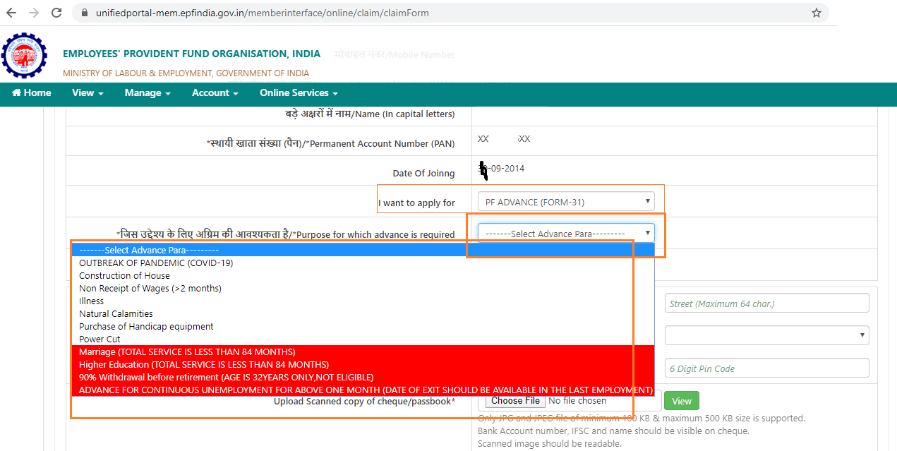 Online Pf Withdrawal Form